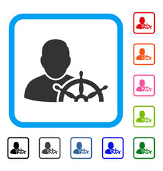navigation captain framed icon vector image vector image