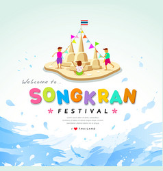 Songkran festival of thailand design water backgro vector