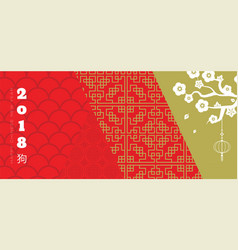 happy chinese new year chinese banner with vector image vector image