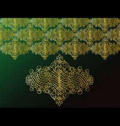 Arabic ornaments vector
