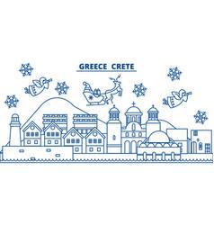 Greece crete winter city skyline merry christmas vector