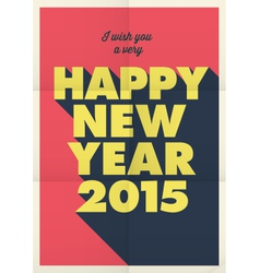 happy new year 2015 poster vector image vector image