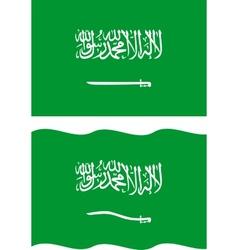 Flat and waving saudi arabia flag vector