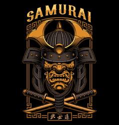 Samurai poster vector