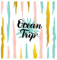 Ocean trip card vector