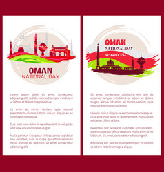 Oman national day with text vector