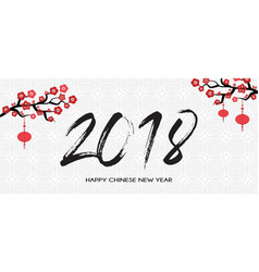 happy chinese new year chinese banner vector image - Happy Chinese New Year In Chinese