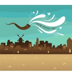 Skyline of old city jerusalem yom kippur  jewish vector
