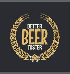 Beer label reward logo on dark background vector