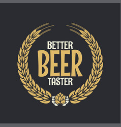 beer label reward logo on dark background vector image