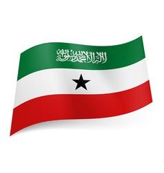 Flag of Somaliland vector image vector image