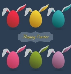 Holidays easter vector