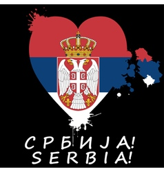 Serbia-Love-Heart-Flag vector image