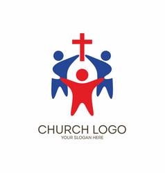 Unity in jesus christ vector