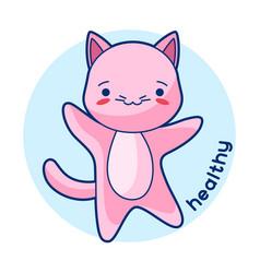 Healthy happy cute kitten of kawaii vector