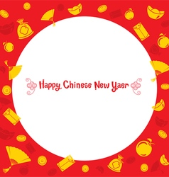 Chinese new year border with icons vector