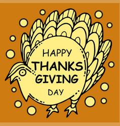 Thanksgiving decoration lettering postcard vector