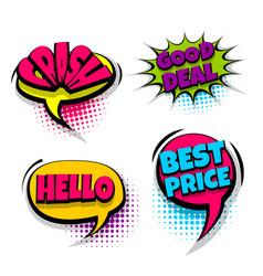 pop art phrase comic text set vector image