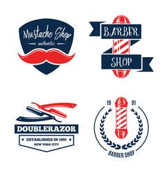 barbershop logo vintage isolated set vector image