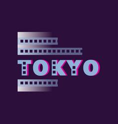 Original tokyo logo text word capital city of vector