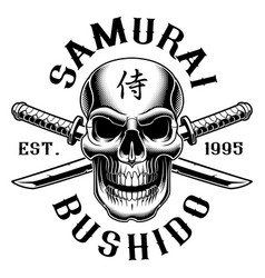 skull with katana on white background vector image vector image