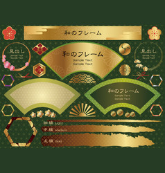 Assorted frames in quintessential japanese style vector