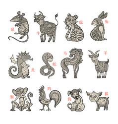 horoscope animals vector image vector image