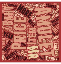 Objects Of Desire text background wordcloud vector image vector image