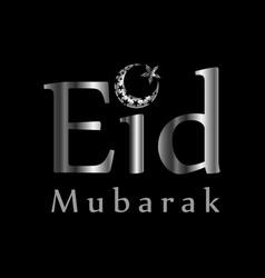 eid card with islamic star vector image