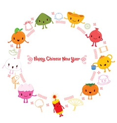 Chinese new year cute cartoon on circle frame vector