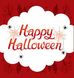 happy halloween lettering on frame decoration vector image vector image