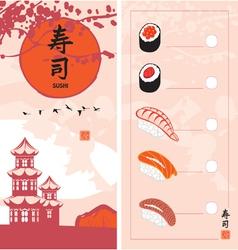 sushi sun vector image vector image