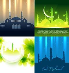 set of attractive background of ramadan kareem vector image vector image