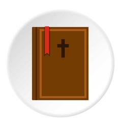 bible icon circle vector image