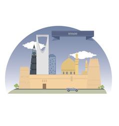 Riyadh vector image
