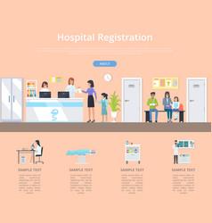 hospital registration desk vector image vector image