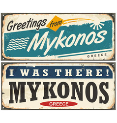 Mykonos greece retro signs design vector