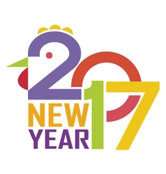 New Year Background 2017 vector image