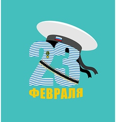 23 february figures in seafarers vest peakless hat vector