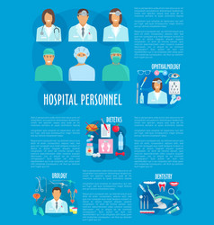 Medical personnel and hospital doctor poster vector