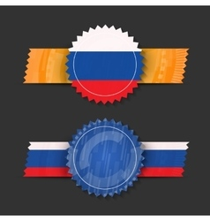Horizontal ribbon set vector
