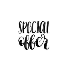 Handwritten phrase of special offer vector