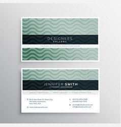 Elegant business card with wavy lines vector
