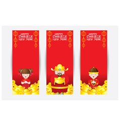Chinese New Year Backdrop vector image vector image