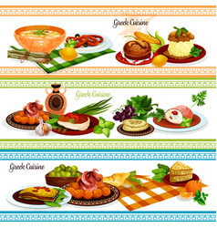 Greek cuisine traditional food banner set design vector