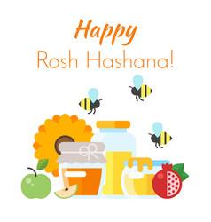 Shanah tovah greeting card vector