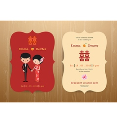 Wedding invitation card Chinese cartoon couple vector image vector image