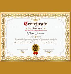 Certificate template with golden vintage vector