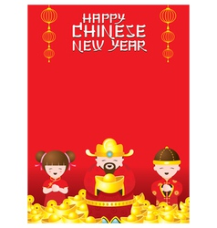 Chinese New Year Kids and God vector image vector image