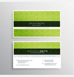 Clean green pattern business card design vector